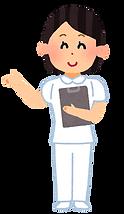 nurse_shortcut.png