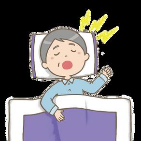 昼間よく居眠りしてしまう、いびきが大きい方は、睡眠時無呼吸症候群の検査を受けましょう。