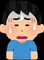 necchusyou_face_boy4.png