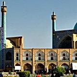 Mezquita_Jameh_Isfahán.jpg