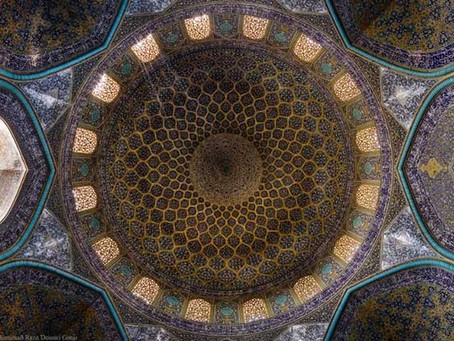 Photos of the mesmerizing designs of Iran's mosques