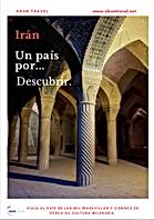 Catálogo de Irán susu ciudades y monumentos históricos