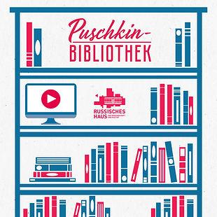 Библиотека 21_РД_Нем.jpg