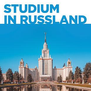 SQ-Образование в России 2021_Инст, РД.jp