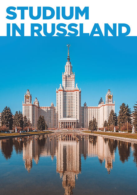 Образование в России 2021_РД_Описание_Не