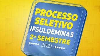 Instituto Federal do sul de Minas abre as inscrições do Vestibular 2022