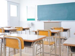 Prefeitura de Guaxupé comunica volta às aulas presenciais a partir de 2 de agosto