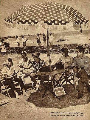 Fareed El-Atrash, Tahya Karyoka, Samira