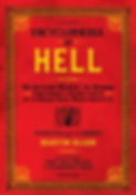 Martin Olson's Encyclopaedia of Hell