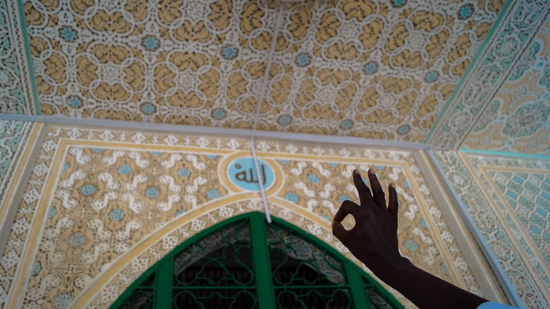 Grande Mosquée de Touba