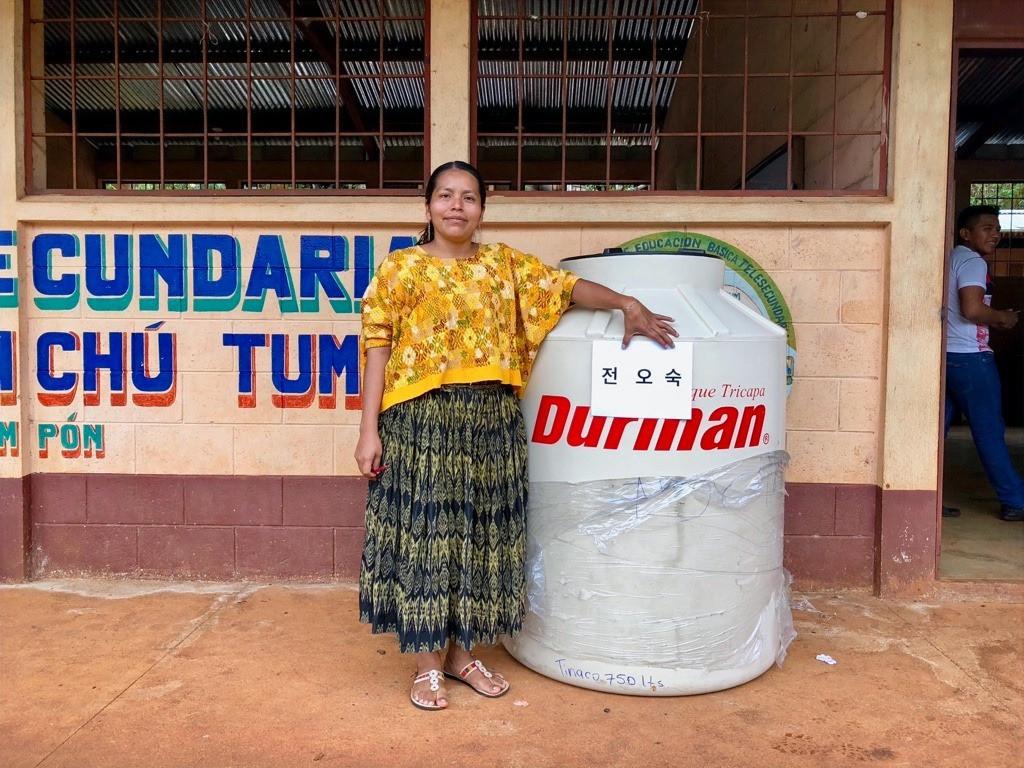 water tank - lady