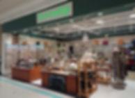 niihama-new.jpg.JPG