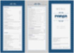 parea menu takeaways 2 LOCKDOWN.jpg