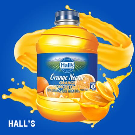 hall-s.png