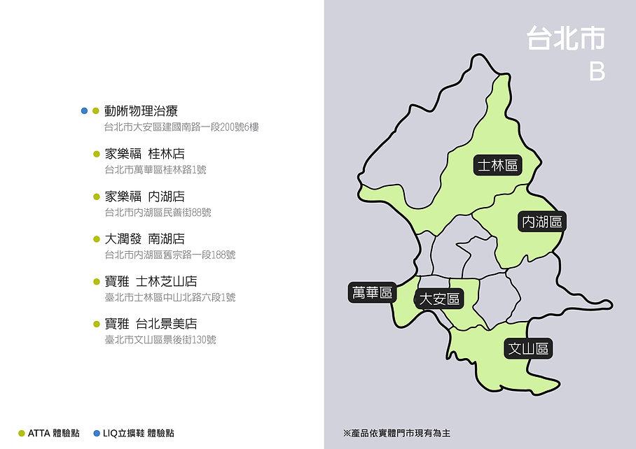 全台體驗_北中_網頁版-05.jpg