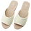 Thumbnail: 冰咖啡紗優雅乳膠室內拖鞋-綠