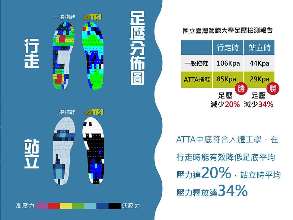 ATTA_6689大面積印刷-04.jpg