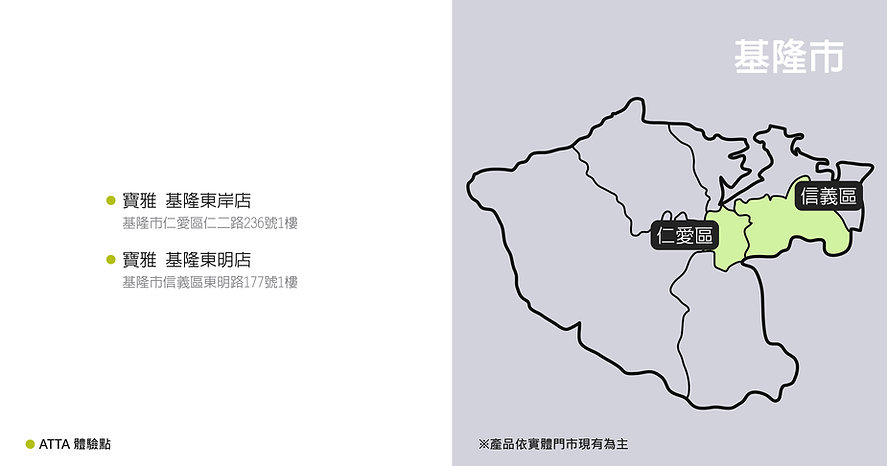 全台體驗_北中_網頁版-03.jpg