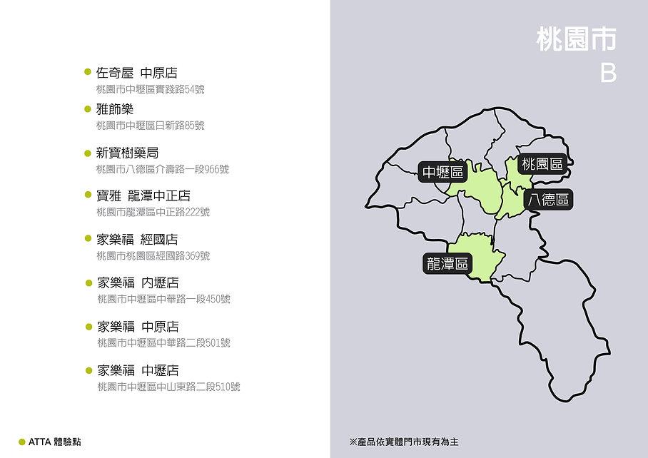 全台體驗_北中_網頁版-09.jpg
