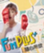 Fun Plus+