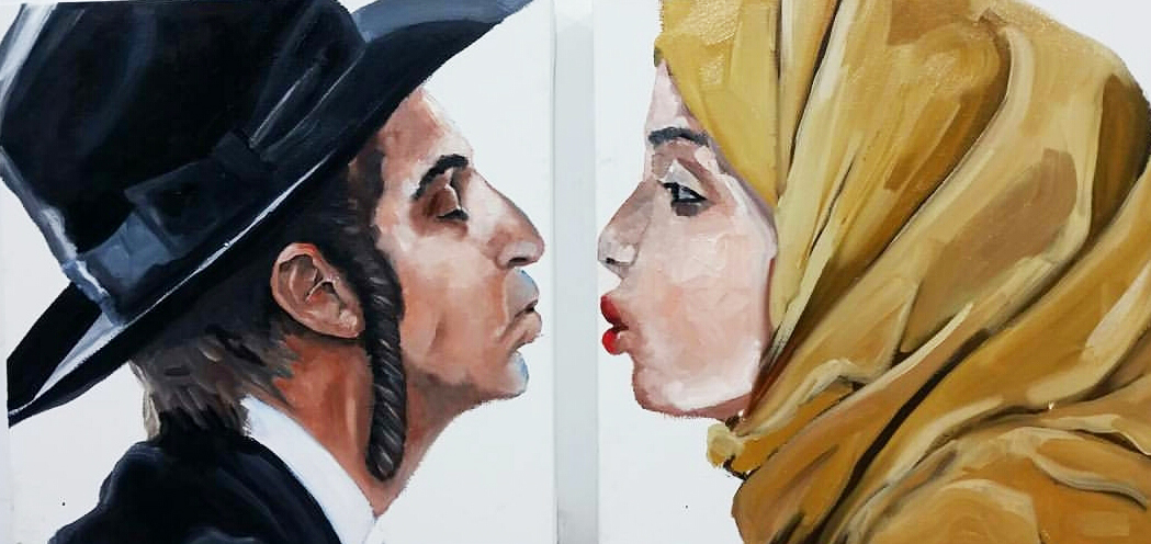 beijo judeu palestina