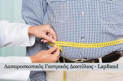 laparoskopikos-gastrikos-daktylios-lap-b
