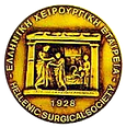 Hellenic_Surgical_Society (1).png