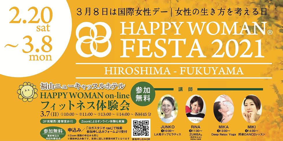 Happy Woman Festa 2021