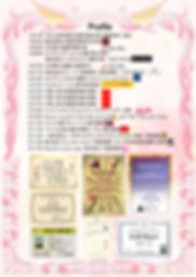 一般社団法人 日本エステティックメイクアップマスター協会,jem-master,代表理事,戸田聡,