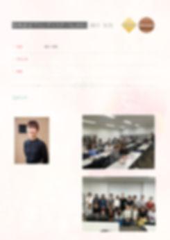 0311 細川 知美 資格認定 ブロンズマスター メイク.jpg