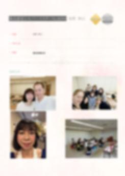 0292 坂野 伸江 協会認定 シルバーマスター メイク.jpg