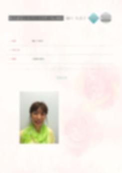 協会 認定シルバーマスター No 0081 樋口 久美子