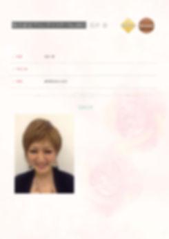 鳥井恵 0021   認定ブロンズマスター メイク 静岡県 浜松市 西区
