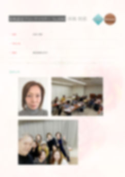 0302 赤海 初恵 資格認定ブロンズマスター エステ.jpg