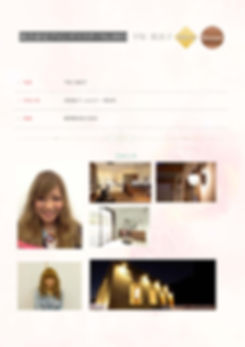 平松裕美子 0024 認定ブロンズマスター メイク 静岡県 浜松市 西区