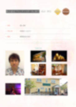 高山善行 0017  認定ブロンズマスター メイク 静岡県 浜松市 西区