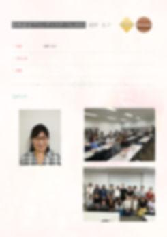 0312 瀧野 史子 資格認定 ブロンズマスター メイク.jpg