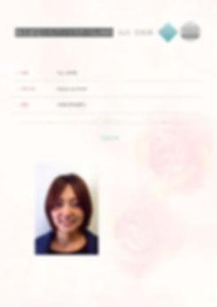 協会 認定シルバーマスター No 0085 丸山 美咲姫