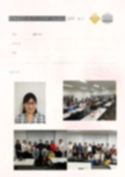 0312 瀧野 史子 資格認定シルバーマスター メイク.jpg