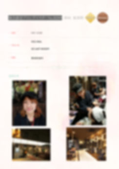 0299 西垣 友加里 協会認定 ブロンズマスター メイク.jpg