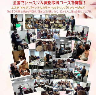 Tmp salon school 御案内書-3.jpg