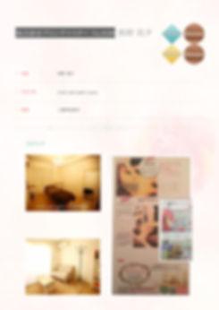 No0180 熊野 真夕 協会認定ブロンズマスター エステ&メイク