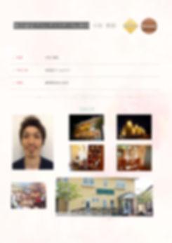 小松敬裕 0018  認定ブロンズマスター メイク 静岡県 浜松市 西区