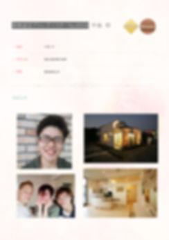 0316 中島 作 資格認定 ブロンズマスター メイクエステ.jpg