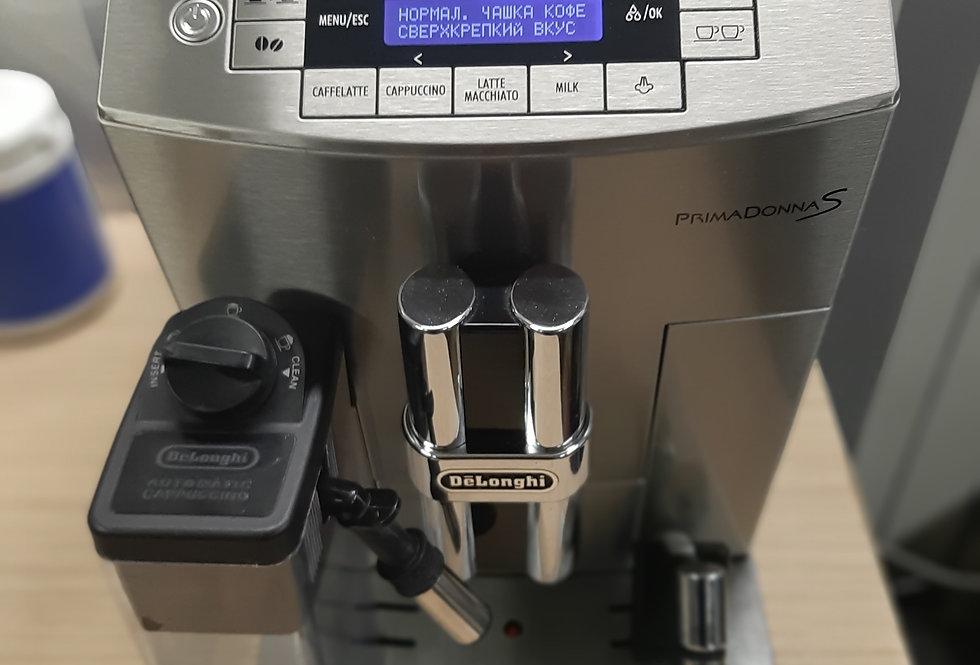 Кофемашина автомат Delonghi Primadonna S