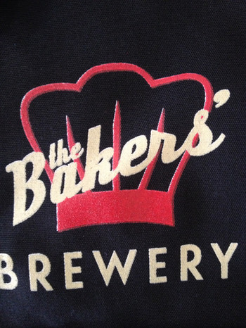 Bakers Brewery