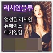 러시안블루(수정).jpg