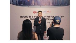 BioCourt 和 COSBALL的投资者大会在香港闭幕