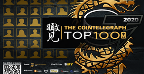Insight 2020 Cointelegraph China Top 100 — Prestigious List of Blockchain & Crypto Leaders
