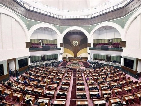 The DPPC Commends the Parliament of Afghanistan for Passing the FY20 Budget and Leadership in the...